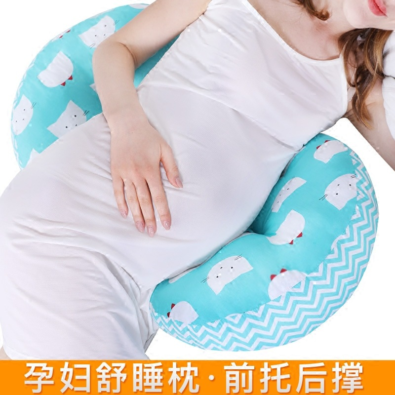 Mhwgo Baby Pillow Baby Room Baby Room Decor Multi-function Pregnant Women Pillow U Type Belly Support Side Sleepers Pillow Goods Of Every Description Are Available Baby Bedding Back To Search Resultsmother & Kids
