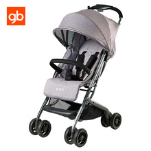 GB Qbit Luxury Baby Stroller Lightweight Compact High-Landscape Pram Portable Folding Baby Carriage Newborn Sit Lie Stroller(China)