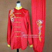 Customize Chinese Tai chi clothing Martial arts uniform exercise taiji performance suit for men women children girl boy kids
