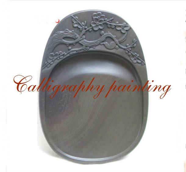 7 Inches Chinese Zhaoqing Duan Yan Ink Stone Carved Plum blossom Inkstone Calligraphy Painting Tool 9016 chinese zhaoqing song keng inkstone horse pattern inkstone calligraphy painting tool 12838