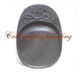 7 pulgadas chino Zhaoqing Duan Yan tinta de piedra tallada ciruela flor Inkstone caligrafía herramienta de pintura 9016