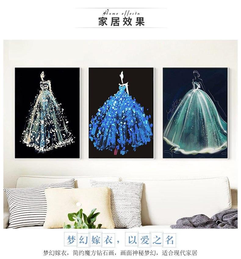 5D 50 * 60cm γαμήλιο φόρεμα Διαμάντι - Τέχνες, βιοτεχνίες και ράψιμο - Φωτογραφία 6