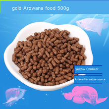 все цены на GOLD AROWANA FOOD STICKS 500GRAM онлайн