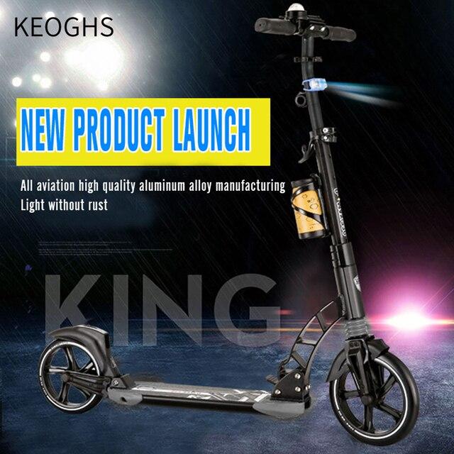 Новый шаблон для взрослых и детей скутер Алюминиевый Складной ПУ 2 колеса Бодибилдинг городской кампус транспорт