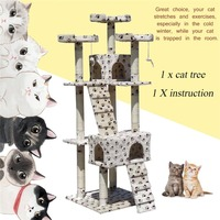 Newest Modern Cat Climbing Tree Animal Puppies Multi Layer Cat Activity Centre Beige Yellow Printed Climbing Tree Home Furniture
