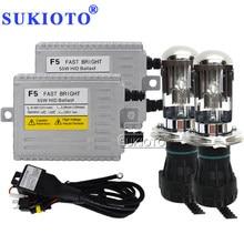 SUKIOTO Car Headlight H4 55W 5000K HID kit 6000K 4300K 3000K H4 hi/lo bixenon ballast kit F5 projector lens h4 hid lampada h4