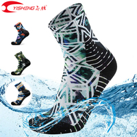 YISHENG Waterproof Socks Women Bamboo Socks High Quality Breathable and Warm Dry Fast Socks for Water Activities