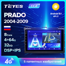 TEYES CC2 Штатная магнитола для Тойота Ленд Крузер Прадо 3 J120 Toyota Land Cruiser Prado 3 J120 2004 2007 2008 2009 Android 8.1, до 8-ЯДЕР, 2DIN автомагнитола 2 DIN DVD GPS мультимедиа автомобиля головное устройство