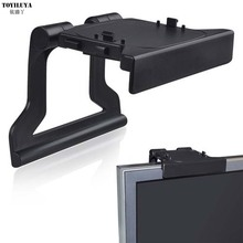 Mini Camera TV Clip Holder for Xbox 360 Kinect Video Games Mounting Stand With Retail Gift Box&Tracking Number