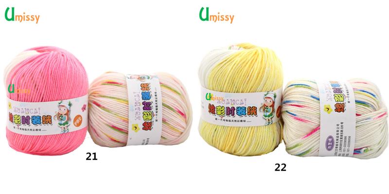 5eea2f89f 1pc Fancy Yarn for Knitting Baby Sweater Socks Colorful Cotton Yarn ...