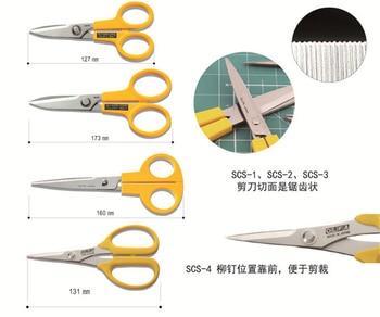 MADE IN JAPAN OLFA Serrated Edge Stainless Steel Scissors OLFA SCS-1 SCS-2 SCS-3 SCS-4 фото