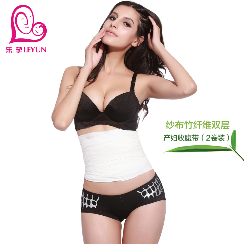 2015 new arrival 2 size women body suit natural co...