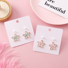 4pcs/set Star Stud Earrings For Women Elegant Shell Sequin Earrings Girls Ear Jewelry Party Brincos Simulated Pearls Earrings(China)