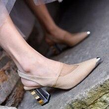 Mesh Handmade Sandals