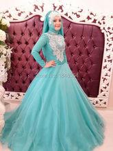 MZY306 Ball gown mint green tulle long sleeves traditional hijab muslim weddding dress 2015 custom made wedding dress