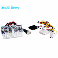 H303 1set DC ATX 160W 160W High Power DC 12V 24Pin ATX Switch Free Shipping