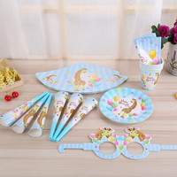 Fashion Children Cartoon Theme Birthday Disposable Paper Tableware Set Plate Cup Napkins Boys Girls Party Favor
