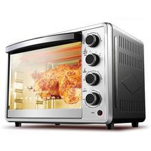 Электрическая мини-печь 32L, печь для пиццы, автоматическая печь из нержавеющей стали для выпечки с 4 нагревательными трубками 1360 Вт