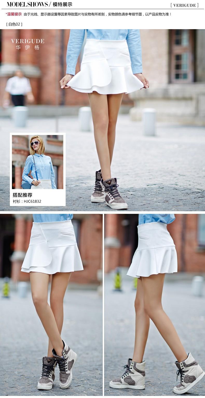 8c0499fd0 Veri gude verano estilo ruffed falda mini falda estilo deportivo blanco en  Faldas de Ropa y Accesorios de las mujeres