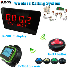 Wireless Pager Restaurant Waiter Calling System 30pcs Call Transmitter Button + 4pcs Watch Receiver + 1 Display Receiver wireless calling system restaurant serving wireless restaurant remote waiter calling paging system 9pcs call transmitter
