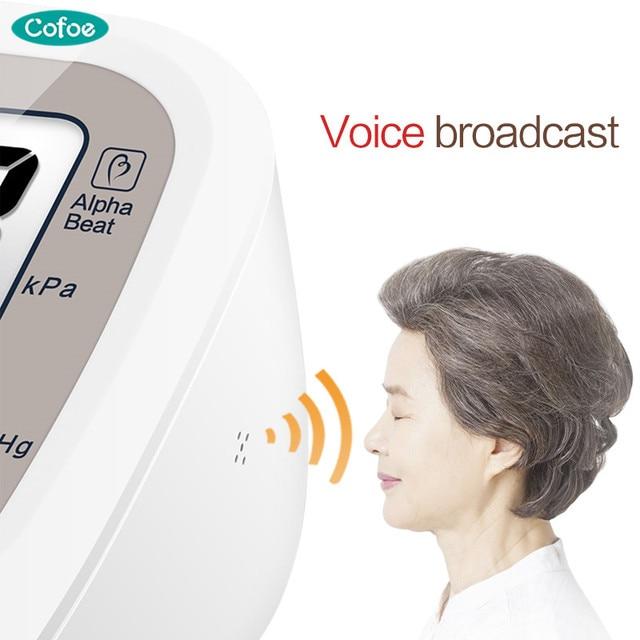 Cofoe Automatic Blood Pressure Monitor Upper Arm Pulse Gauge Meter BP Heart Beat Rate Tonometer Digital LCD Sphygmomanometer 2
