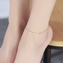 Top Quality 18KGP Rose  Love Heart Anklet Fashion Women's Titanium Steel Jewelry Designer Gift Free Shipping (GA012)