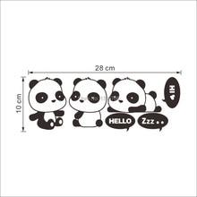 Panda Wall Sticker