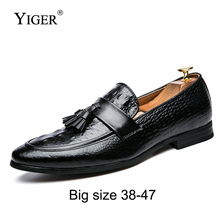 YIGER New Men Loafers Genuine Leather Big Size 38-47 Man Wedding Shoes Slip-on Male Business Spring/Autumn Black/Red  0187