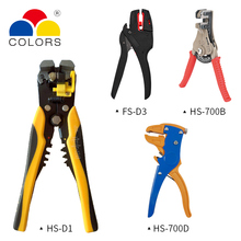 Automatic Multifunctional Tool Adjustable Wire Cutter Stripping Pliers Cable Stripper