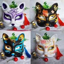 Alta quaity máscara de halloween natal polpa raposa, raposa cos feito à mão e manual clássico máscara de rosto de raposa
