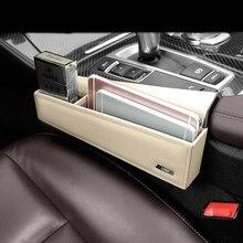 Estilo do carro interior do deslocamento de engrenagem lateral caixa de armazenamento titular telefone capa para bmw série 5 f10 f18 g30 movimentação da mão esquerda acessórios