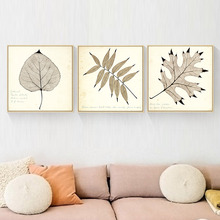 Vintage Style Wall Decorative Paintings Dried Plants Beauty Leaves Soft Coffee Color Elegance Art Canvas Poster Home Room Decor