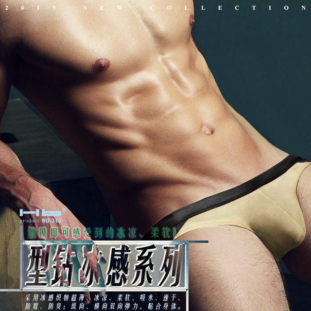 Hb &men  underwear Cool Collections. Nylon .low waist. sexy jockstraps Black and Nude
