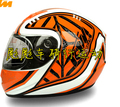2016 motocross helmet motocicleta casco capacetes motorcycle helmet moto racing  Helmet DOT helmet  jmm