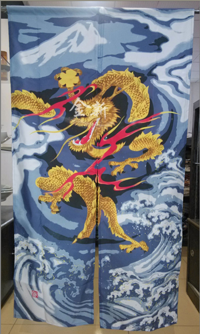 (Customized Size Accept) Korea/Japan/China Sushi Restaurant Kitchen Doorway Split Cloth Curtain-Dragon(85*150cm)