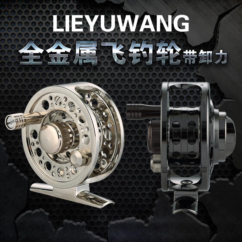 dropshippingLIEYUWANG 2017 Spinning Fishing Reels Multiple Choices Accessories China Equipment Metal Ring Rivers image