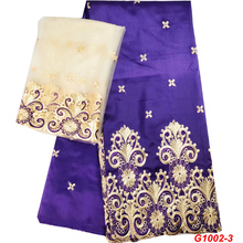 2019 African George Lace With Silk Fabric Nigerian George Wrapper High Quality 7 Yards Tulle French Fabric Sets For Dress G1002