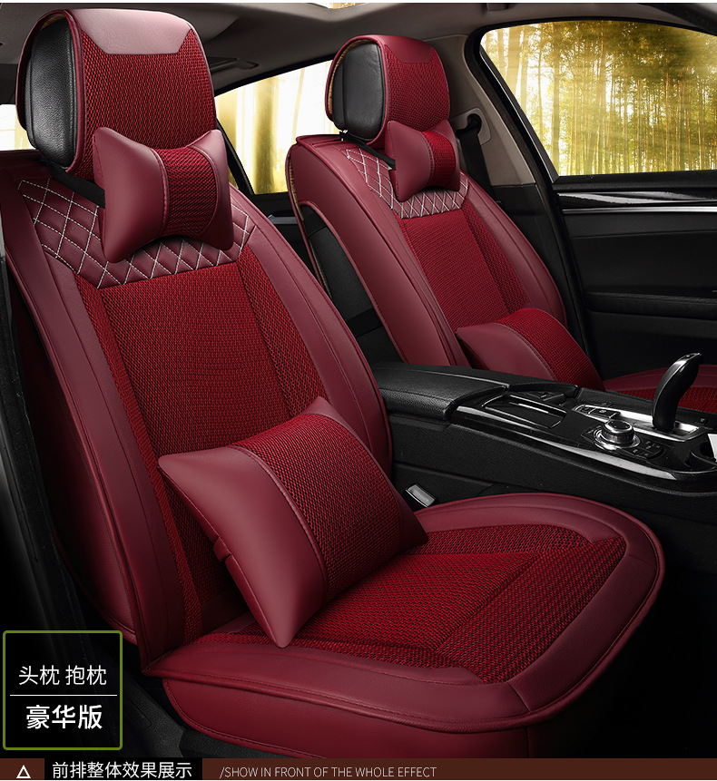 Automotive Good Car Seat Covers Summer Cooling Cushion For