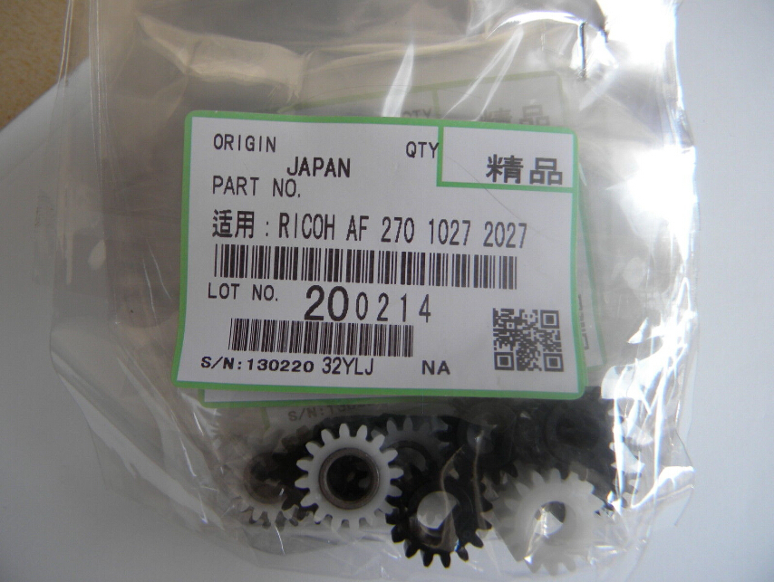 FOR RICOH AF1027 2027 1911 1515 3025 printer GEAR|ricoh gear|gear gear|gears gears gears - title=