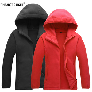 THE ARCTIC LIGHT Autumn Fleece