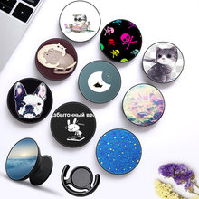 Fur dog Round Fashion Air Sac Phone Holder Expanding Stand Grip Mount for IPhone Tablet Mobile Holder Desk for Xiaomi Samsung(China)