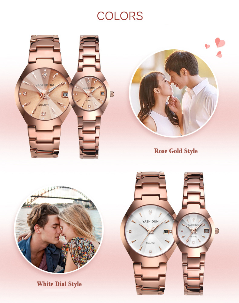couple watch (5)