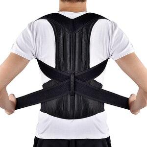 Adjustable Back Brace Posture