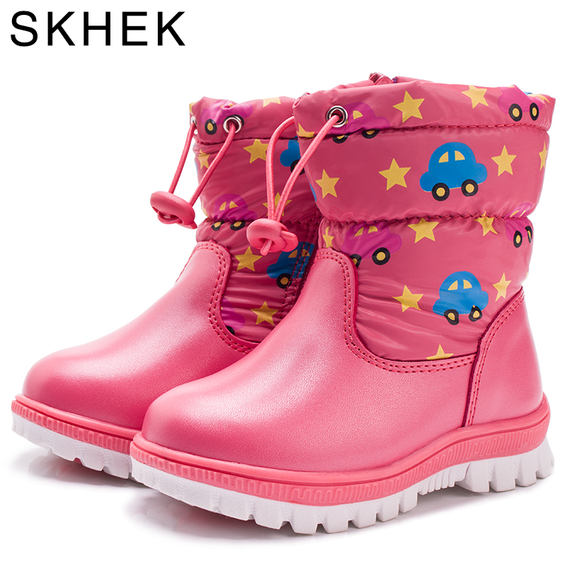 SKHEK Brand Kids Winter Flat With Boots For Girls Boy Plush Ankle Rubber Children Snow Boots Purple Red Black