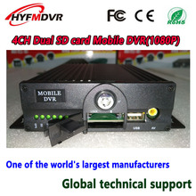 AHD1080P dual card mobile DVR 4CH dual card monitoring global technical support ship universal monitoring host dvr monitoring motherboard ddr3