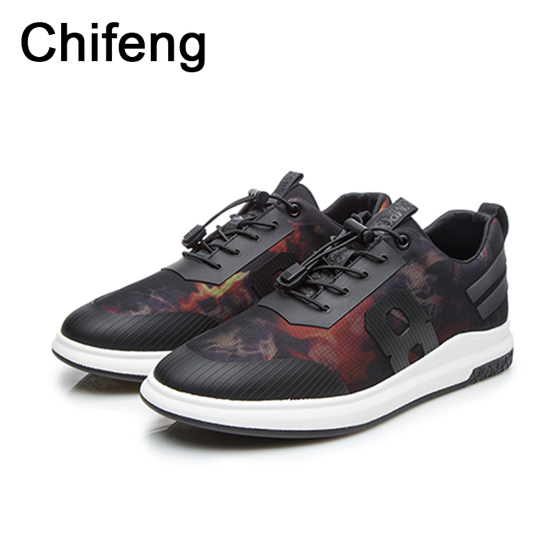 men casual shoes fashion mens loafers spring autumn 2017 new men's breathable camouflage shoes spring autumn casual men s shoes fashion breathable white shoes men flat youth trendy sneakers