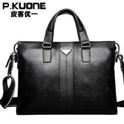2018 мужской повседневный портфель деловая сумка через плечо кожаная сумка-мессенджер сумка для ноутбука сумка мужская дорожная сумка