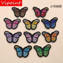 VIPOINT embroidery buttlefly patches animal badges applique for clothing XW-149