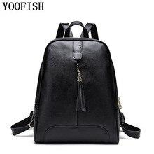 YOOFISH  Hot Selling 100% Genuine Leather Backpack Women Fashion bags Girls School Bags Cowhide Zipper Shoulder LJ-885