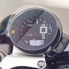 Для Yamaha XSR 900 кластер Защита от царапин пленка протектор экрана для Yamaha XSR900 XSR-900 не определенная